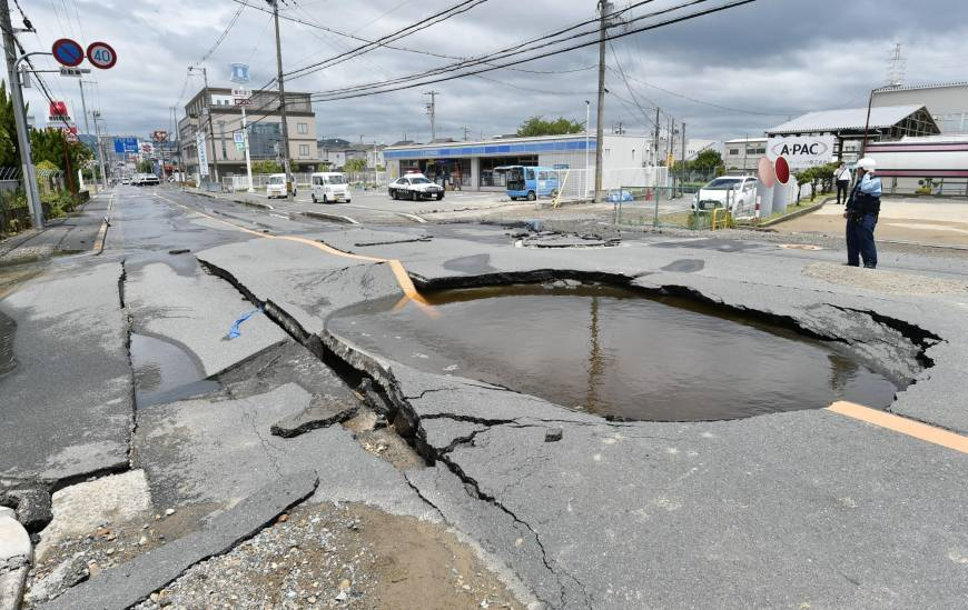 A powerful earthquake measuring 6.7 on Richter scale shook the northwestern part of Japan on Tuesday