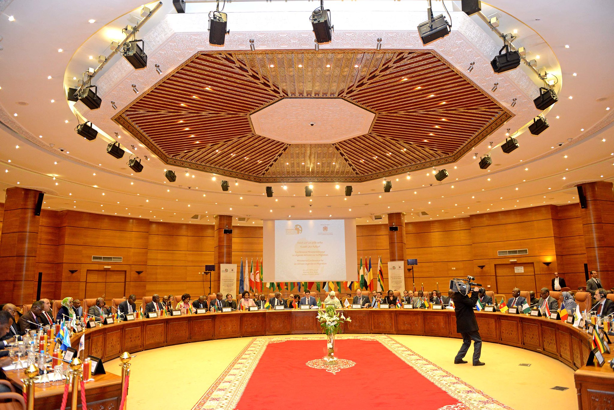 African Union meeting