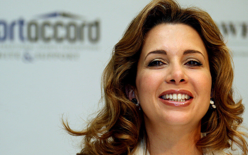 women against Princess Haya discrimination