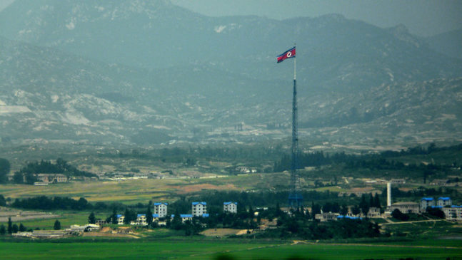 North Korea from DMZ